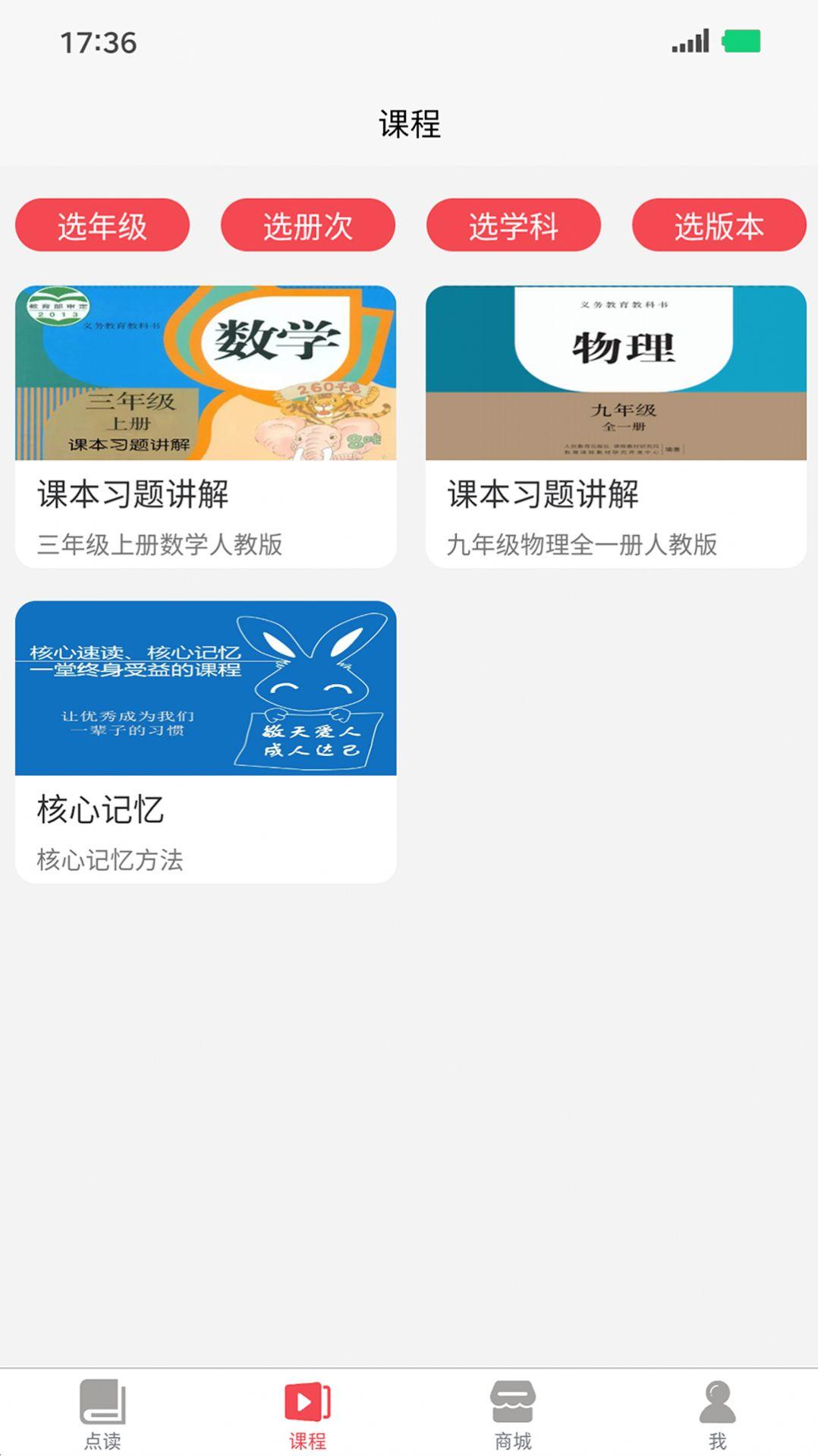 记德汇app手机版
