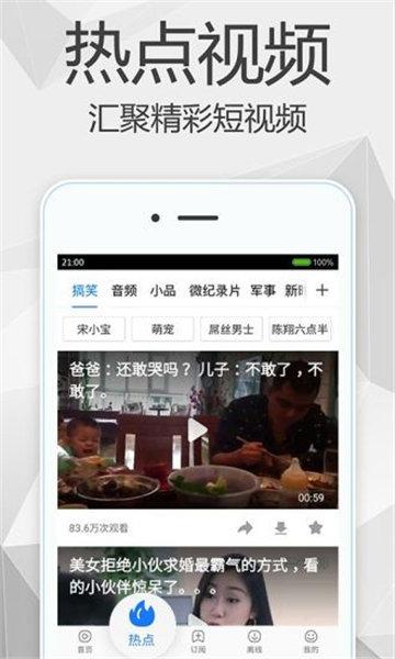 蓝果影视app