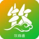 牧商通app