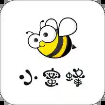 小蜜蜂電商