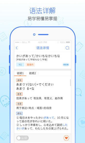 日語語法酷(1)