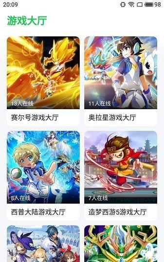 870游戏app(2)