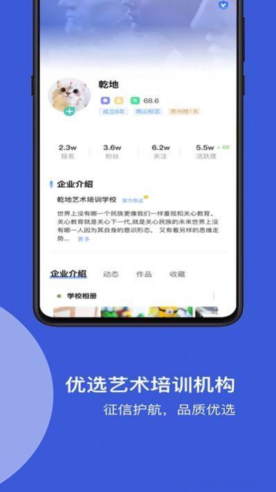艺起牛app官网最新版 v1.0.1.02