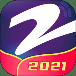 中国蓝tv电视版 v3.2.2