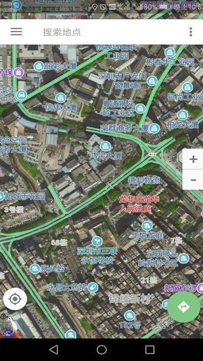 2021北斗高清卫星地图