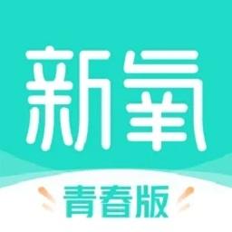 新氧青春版app