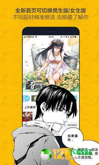 青橘漫畫(2)