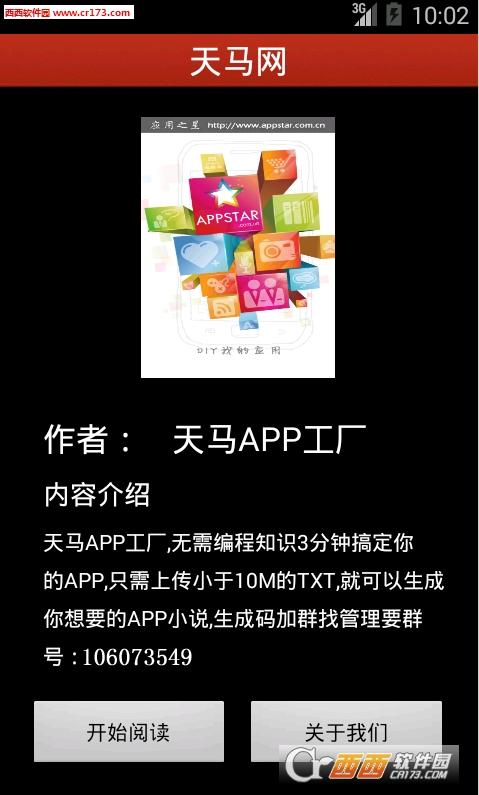 書旗小說app(4)