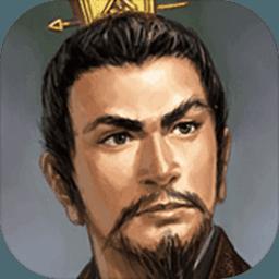 三国志5完美中文版