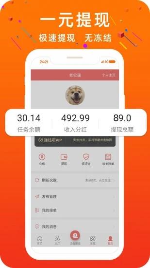 圆梦中国平台