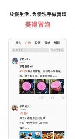 九极真美app