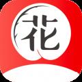 花季app最新版下载