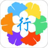 畅行江苏 v1.8.170112