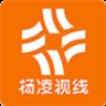 杨凌视线app免费版 v1.0