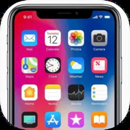iPhone12啟動器