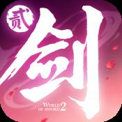 剑侠世界2华为版