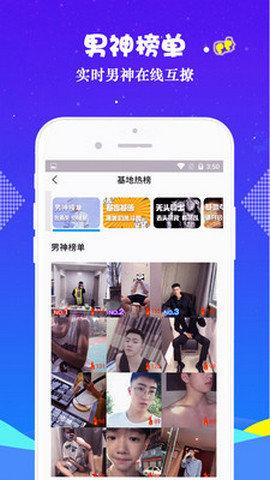 小蓝视频(无限观看)app