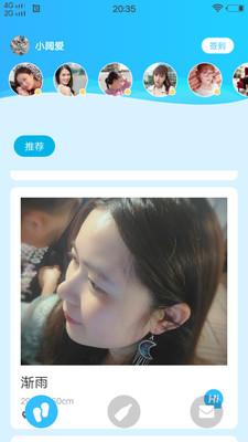 秋水一色.app