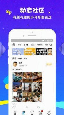小蓝视频(全球最好G平台)原版(3)
