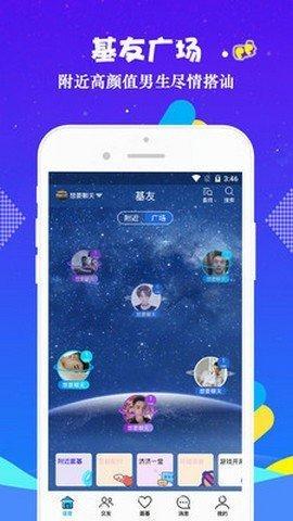 小蓝视频(全球最好G平台)原版(4)