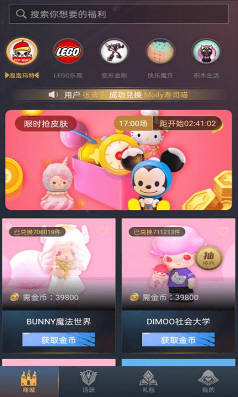 贵族玩家app