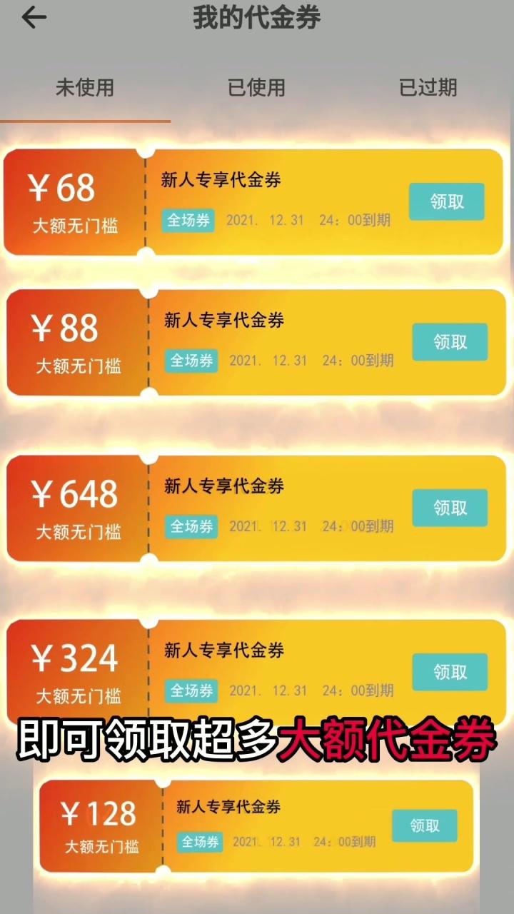 十分手游App(1)