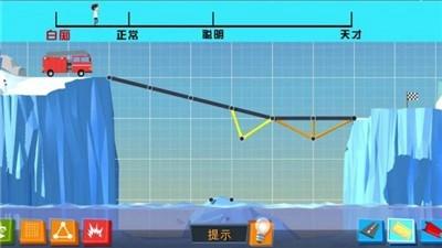 全民建桥(2)