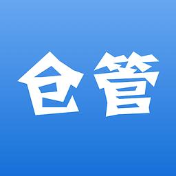 百草仓管宝