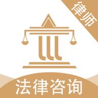 律师24法律咨询
