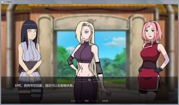 女忍者训练师手游最新破解版口罩版