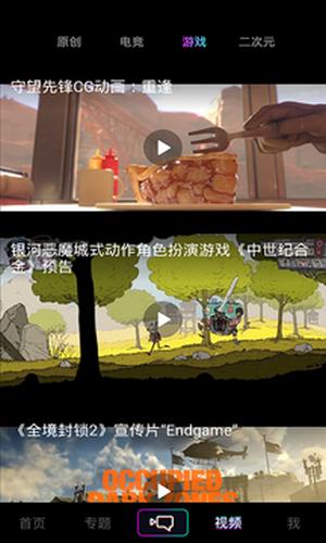 优链短视频app