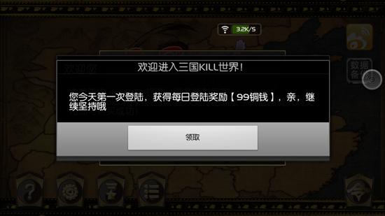 三国戏曹操传最新版