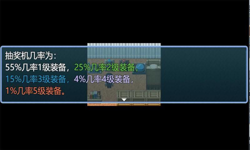 永生之岛(3)