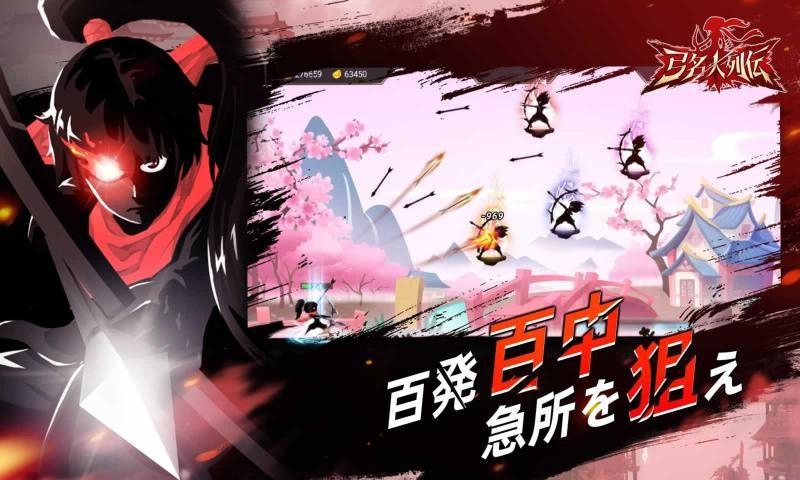 弓名人列传(3)