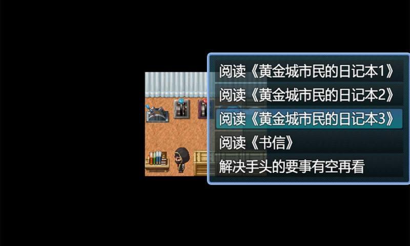 永生之岛(2)