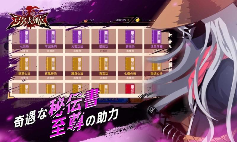 弓名人列传(2)
