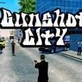 枪击城市Gunshot City
