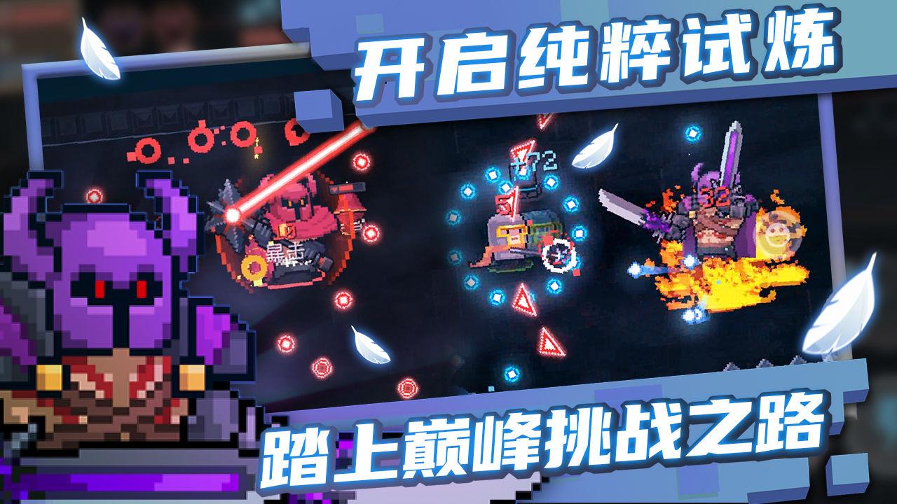 元气骑士破解版最新版3.3.2